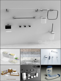 Modern Bathroom Accessories