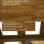 Parquet ASHTON & Quot Ash Bremen&quot