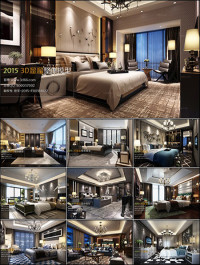 Modern Bedroom Style 3D66 Interior 2015 Vol 9