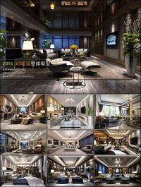 Modern Style Livingroom 3D66 Interior 2015 Vol 11
