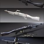 GPMG Machine Gun
