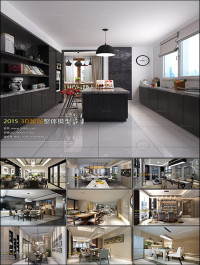 Modern Kitchen & Restaurant Style 3D66 Interior 2015