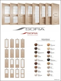 Sofia Classic