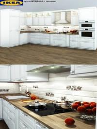 IKEA kitchen BUDBIN