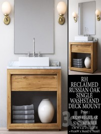 RECLAIMED RUSSIAN OAK SINGLE WASHSTAND DECK MOUNT
