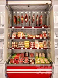 Refrigerated showcase Fortune 2