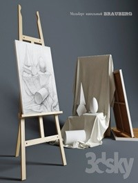 Easel outdoor BRAUBERG with a still life of plaster figures
