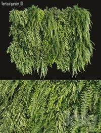 Vertical garden 01