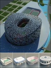 Stadium and Coliseum Collection