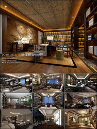 Study Space 3D66 Interior 2015 vol 2