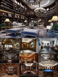 Other Interior Collection 2015 vol 4