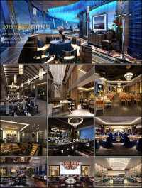 Resteraunt House Cafe 3D66 Interior 2015 Vol 3