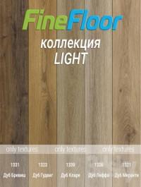 Quartz Vinyl Fine Floor Collection Light