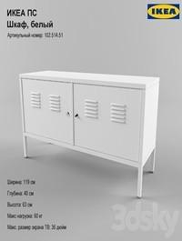 IKEA PS Cabinet white