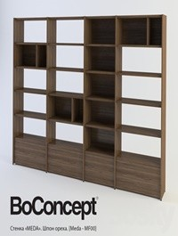 Furniture wall BoConcept