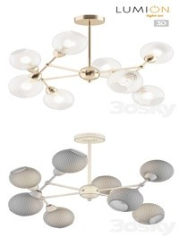 Chandelier on the rod LUMION 3752 8C EVERLY