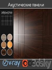 Acoustic decorative panels 6 kinds set 21