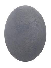 Blue ,concrete, 01, PBR ,Texture