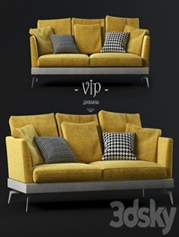 Vip sofas Skyline modern composite two seater sofa