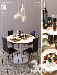 Ikea DINING GROUP Set4