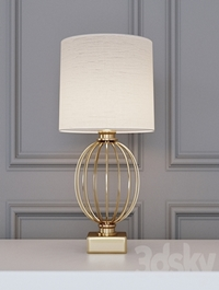 Garda decor table lamp