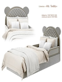 EFI Kid Concept Mr Teddy Bed 1