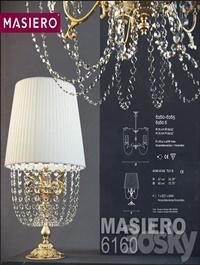 Masiero Agghi 6160 S6