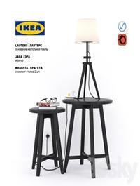 IKEA set KRAGSTA / LAUTERS
