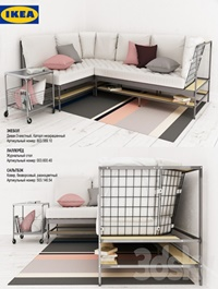 IKEA EKEBOL Sofa