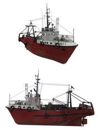 Fishing Trawler Refrigerator Ship