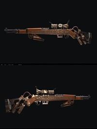 Steam Rifle