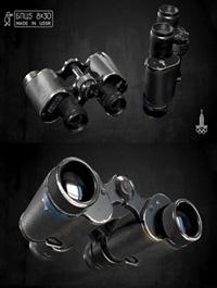 Binoculars 8×30