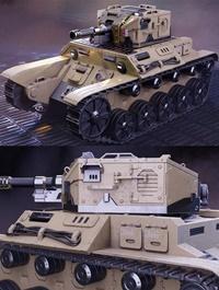 Generic Tank